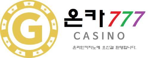 Casino 1 Play